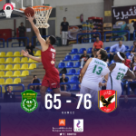النادي الأهلي يفوز على الاتحاد السكندري في ثاني مواجهات الدور النهائي
