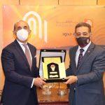الاتحاد المصري لكرة السلة يمنح رئيس مجلس إدارة بنك القاهرة درع الاتحاد