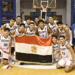 منتخب مصر يحجز بطاقة التأهل الي كأس العالم لكرة السلة للناشئين